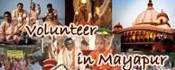 mayapur tour inbound ecology vrindavan dham india ecología turismo spiritual espiritual